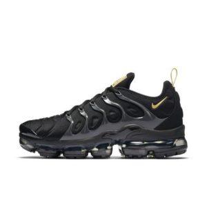 Idealny prezent dla aktywnego mężczyzny, czyli buty sportowe Nike Vapormax męskie!Idealny prezent dla aktywnego mężczyzny, czyli buty sportowe Nike Vapormax męskie!